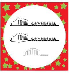 Parthenon on acropolis in athens greece vector