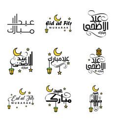 Set 9 eid al fitr muslim traditional vector