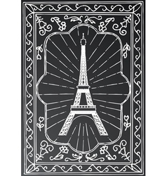 Hand drawn Eiffel Tower in Paris France vector image