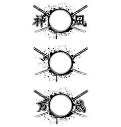 banzai kamikaze frame vector image vector image