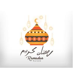 ramadan kareem greeting card vector image