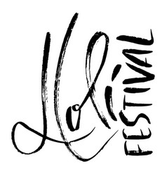hand drawn brush lettering of vector image vector image