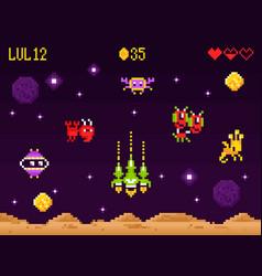 arcade game interface composition vector image