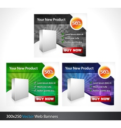 glossy banners set vector image