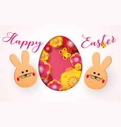 happy easter cartoon easter bunny looking at a vector image