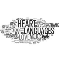 Meherbaani word cloud concept vector