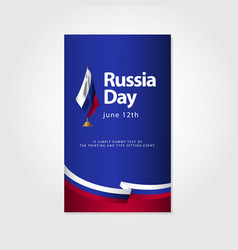 russia day flag template design vector image