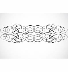 Swirl ornament vector