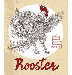 Chinese zodiac symbol of etching rooster vector
