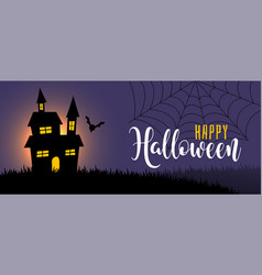 Halloween night scene with house and bat vector