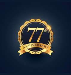 77th anniversary celebration badge label in vector image