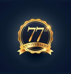 77th anniversary celebration badge label vector