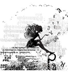 design letters vector image