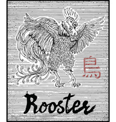 Zodiac symbol with rooster vector