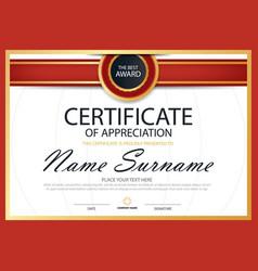 red elegance horizontal certificate template vector image vector image