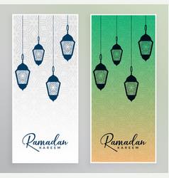 Arabic lamps hanging ramadan kareem banner vector