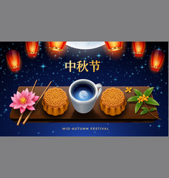 Chinese lanternsmooncakes for mid autumn festival vector