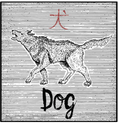Engraved of zodiac symbol with dog vector