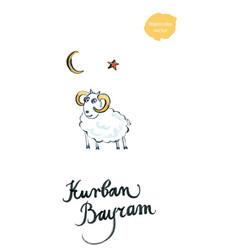 Kurban bayram muslim holiday vector
