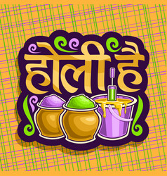 Logo for indian holi festival vector