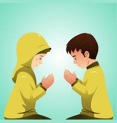 Muslim couple praying vector