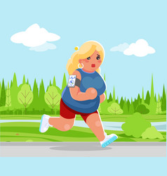 outdoor running health care run park cardio app vector image