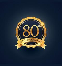 80th anniversary celebration badge label vector