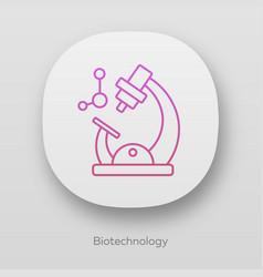 Biotechnology app icon biotech molecular biology vector