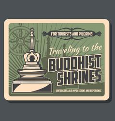 buddhist dharma wheel and stupa temple vector image