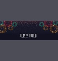 Festival fireworks banner for diwali vector