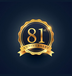 81st anniversary celebration badge label in vector image vector image