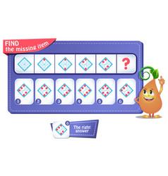Game iq comes puzzle rhombus vector