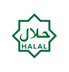 Halal food label stamp muslim halal restaurant vector