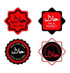 red and black halal food labels vector image