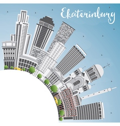 Yekaterinburg Skyline with Gray Buildings vector image vector image