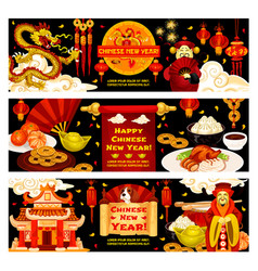 chinese new year 2018 dog greeting banners vector image
