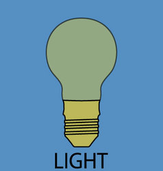 Light supply icon flat design concept vector