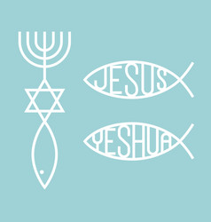 Messianic judaism symbolic and jesus vector