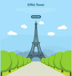 cartoon eiffel tower famous landmark of paris card vector image vector image