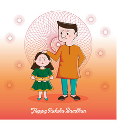 In poster big brother blessing little sister vector
