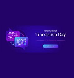 International translation day colorful web banner vector