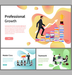 professional growth master class and teamwork vector image