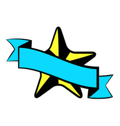 star award icon icon cartoon vector image