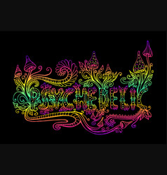 bright hallucinogenic decorative fantastic vector image