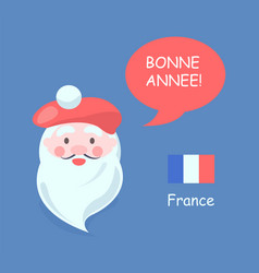 France and santa claus hat vector
