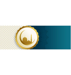 islamic moon and mosque banner with text space vector image