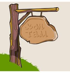 Cartoon signboard on a log of wood vector
