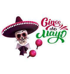 cinco de mayo text greeting card template skull vector image
