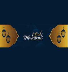 Eid mubarak festival islamic banner design vector