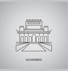 The alhambra icon spain granada line icon vector